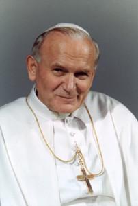 Папа Иоанн Павел-2