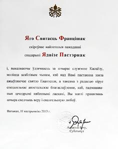 f-str-16 copy