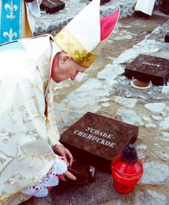 """Кардынал Казімір Свёнтэк: """"Я тут прабачыў з глыбіні сэрца..."""" 10 верасня 2000 г., г. Іркуцк"""