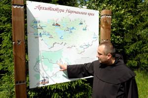 Айцец  Юрый  Кулай, OCD паказвае  маршрут Мядзельскай  Кальварыі