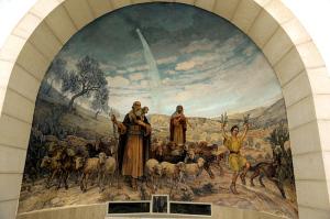 Мозаика в храме Пастушков на Поле Пастушков недалеко от Вифлеема.