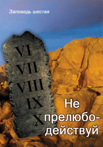 Zapowed-6