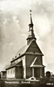 Костёл Воздвижения Святого Креста в Барановичах. 1930-е гг.