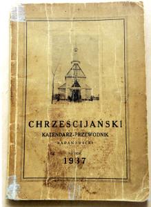 """""""Христианский календарь -  путеводитель"""", 1937 г."""