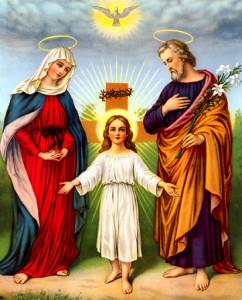 Святое  Семейство.  Икона