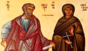 Святые Акила из Понта и Прискилла. Покровители влюблённых в Греции.