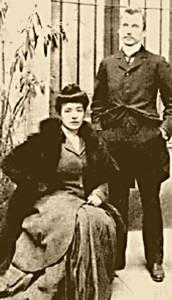 Блаженные  Луиджи Бельтрам и Мария Корсини