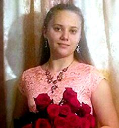 Вероника Шелег