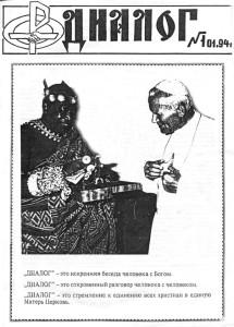 Str-1-1994