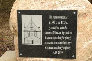 f-str-29-2