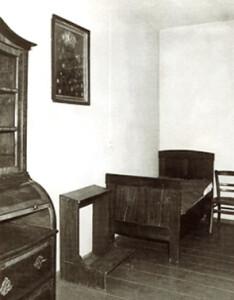 Спальня ксяндза Прымаса.