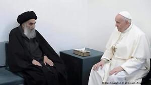 Папа Франциск и аяталла Али ас-Систани