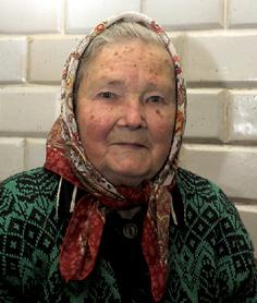 Яўгенія Абухоўская